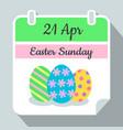 easter sunday wall calendar 2019 april 21 icon vector image vector image
