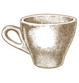 engraving coffee cup vector image