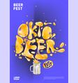 octobeer fest poster design vector image vector image