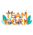 teamwork motivation concept creative business vector image