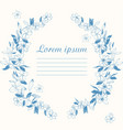 with lettering lorem ipsum vector image