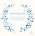 with lettering lorem ipsum vector image