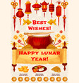 chinese new year tradition symbols greeting card vector image
