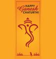 ganesh chaturthi vector image vector image