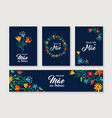happy mother day portuguese flower card set vector image vector image