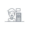 server hosting support vector image vector image