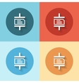 Archive file sign icon flat design vector image