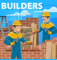 builders working on house construction vector image vector image