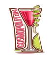 cocktail cosmopolitan vector image vector image