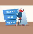 happy new year wish banner template cartoon woman vector image vector image