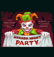 horror night halloween party creepy vector image vector image