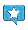 speech bubble with star icon vector image vector image