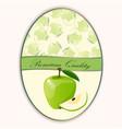 logo of fresh juice vector image vector image