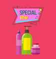 special offer poster cosmetics vector image