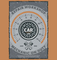 car service or auto repair workshop vintage card vector image vector image