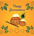 Happy jamasthami