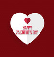 happy valentines day card with red heart vector image vector image