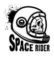 space rider human skull in spaceman helmet design vector image