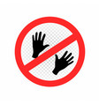 do not touch sign symbol icon vector image vector image