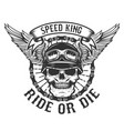 racer skull with wings biker power ride or die vector image vector image