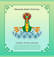dragon boat template vector image vector image