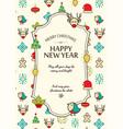 happy new year design concept vector image vector image