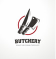 icon design for butchery shop vector image