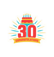 anniversary thirty years number vector image