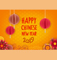 happy chinese new 2019 year greeting card vector image