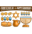 set for hanukkah holiday vector image
