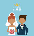 colorful poster of we are getting married with vector image vector image
