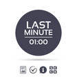 last minute icon hot travel symbol vector image