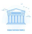 roman pantheon teemple blue landmark creative vector image