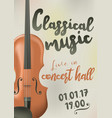 design of a poster for a concert of classical vector image