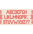 Christmas Font Scandinavian style knitted letters