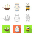 design and historic symbol set and vector image