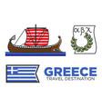 greece travel destination famous tourist landmarks vector image vector image