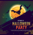 halloween party invitation background with flying vector image vector image