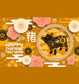 happy chinese new year poster with pig silhouette vector image vector image