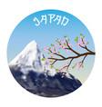 japan sakura cherry blossom and fuji mountain logo vector image