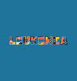 leukemia concept word art vector image vector image
