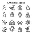 basic christmas icon set in thin line style vector image vector image