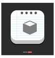 gift box icon gray icon on notepad style template vector image