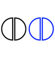 pill icon medicine icon vector image