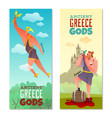 ancient greece gods banners vector image vector image