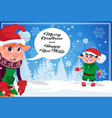 cute elfs in winter forest merry christmas and vector image