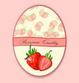 round label strawberry jam or juice vector image