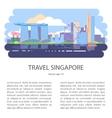 Singapore flyer city vector image