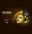 cosmetics facial mask realistic 3d beauty golden vector image