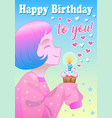 greeting card for birthday with little girl vector image
